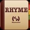 Rhymulator™
