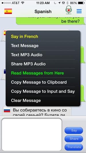 Screenshot mText2Speech on iPhone
