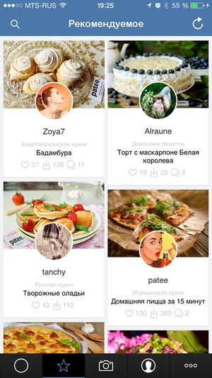 Screenshot Patee. Рецепты on iPhone