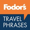 Fodor's Travel Phrases: Essential phrasebook for 22 languages
