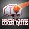 Basketball Players Icon Quiz