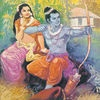 Rama In Tamil