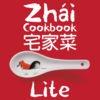 Zhai Cookbook Lite