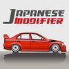 Japanese Modifier