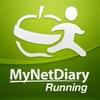 MyNetDiary GPS Tracker