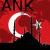 Ankara Map