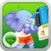 The Strongest Elephant