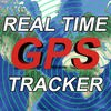 GPS online tracking