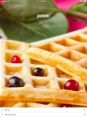 Screenshot Patee. Рецепты on iPad