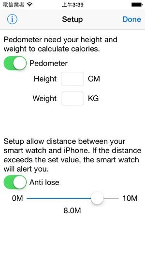 Screenshot Smart Watch Notice on iPhone