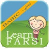 Learn Basic Farsi