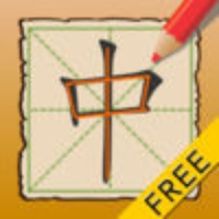 Chinese Words HD Free