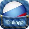 Russian Translator Pro by Trulingo