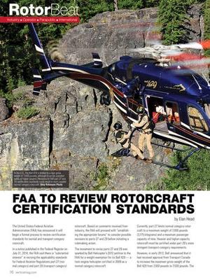 Screenshot Vertical Magazine on iPad