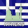 Athens Travel Guide Offline