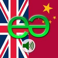 English to Chinese Mandarin Simplified Voice Talking Translator Phrasebook EchoMobi Travel Speak LITE