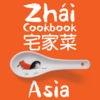 Zhai Cookbook Asia