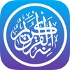 Quran Audio FREE for Muslim with Tafsir