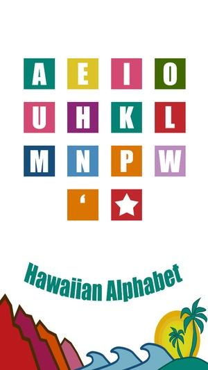 Screenshot Hawaiian Alphabet on iPhone