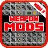 GUN MODS for Minecraft