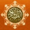 Quran Warch Audio FREE for Muslim with Tafsir And Translation
