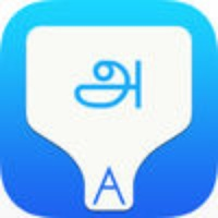 Tamil Transliteration Keyboard by Keynounce