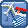 Traveller Dictionary and Phrasebook Serbian