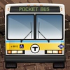 Pocket MBTA
