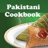 Pakistani Cookbook