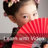 Learn Japanese with Video for iPad