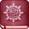 Quran Translation HD