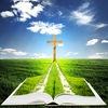 Biblia Cornilescu