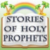 Stories Of Holy Prophets