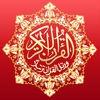 Tajweed Quran for iPhone and iPod