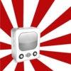 Arzu TV