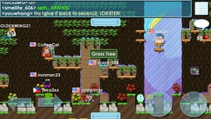 Screenshot Growtopia on iPhone
