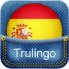 Spanish Translator and Offline Dictionary by Truligno