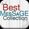 Best Message Collection