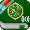 Quran Audio mp3 in Arabic and in Bangla