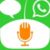 iDictate Messages: Use your voice to send text and Whatsapp messages