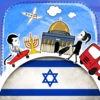Hebrew Phrasi