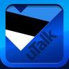 uTalk Classic Learn Estonian
