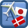 Traveller Dictionary and Phrasebook Japanese