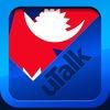uTalk Classic Nepalees Leren