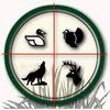 Hunting Call