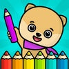 Kids doodle games with drawing lessons for toddlers