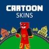 Best Cartoon Skins for Minecraft Pocket Edition
