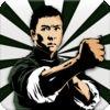 Wing Chun Martial Arts