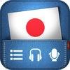 Japanese Pocket Lingo