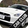 Nissan Car Club
